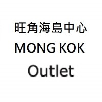 MK ISLAND CENTRE OUTLET