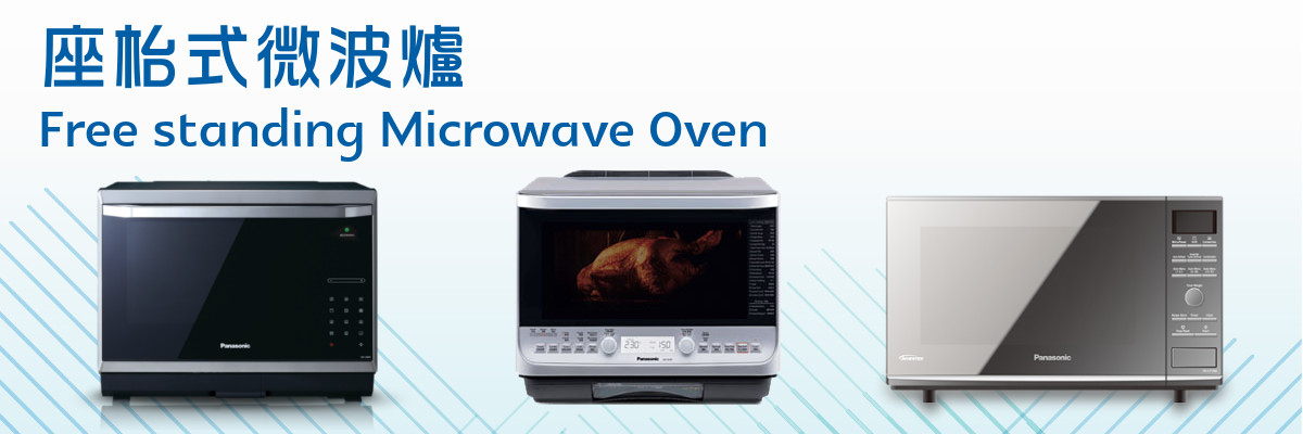 Free-Standing Microwave Ovens