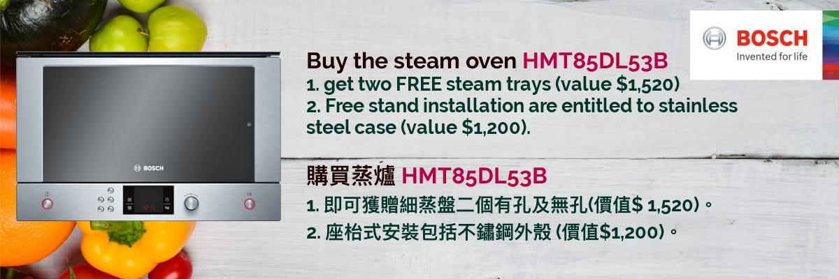 Built-in Steam Ovens
