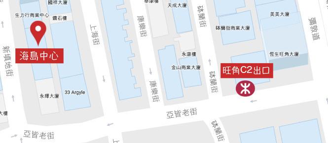 Mong Kok (Built-In Concept Flagship Center)