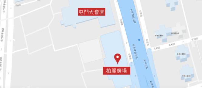 Tuen Mun (Home Appliance Center)