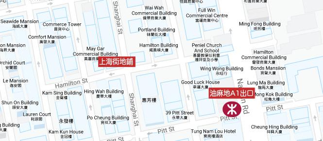 Mong Kok Built-In Flagship Store
