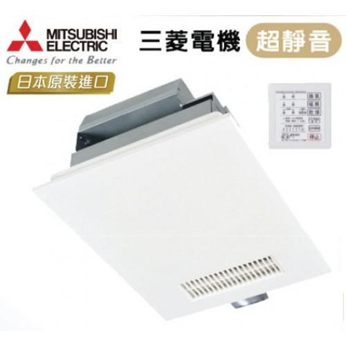 三菱 Mitsubish V-241BZ-HK 浴室寶