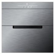 CRISTAL 尼斯 D40DSS 內置式消毒碗櫃