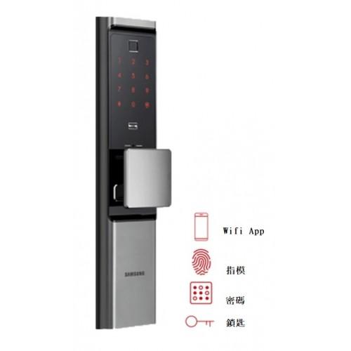 SAMSUNG 三星 SHPDR718(CRG)智能門鎖(銀色)(WIFI.指紋.密碼)