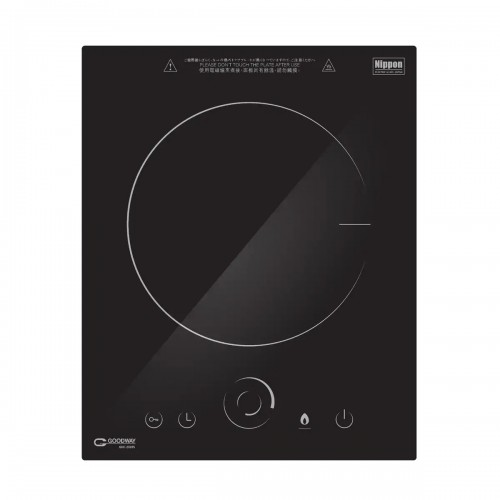 Goodway GHC-20285 2800W Built-in Single Zone Induction Hob