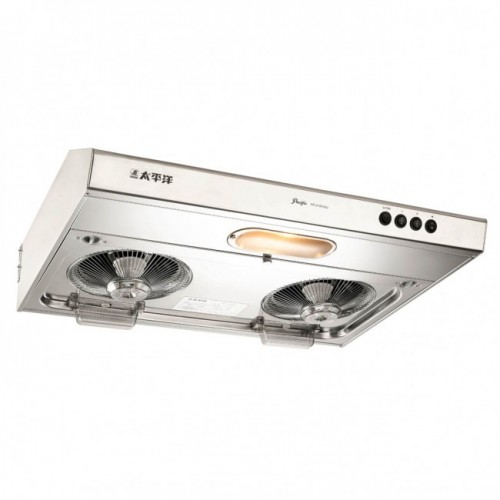 Pacific PR-8100S 70cm Detachable Cookerhood