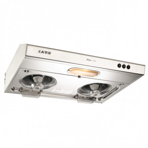 Pacific PR-8200S 70cm Detachable Cookerhood