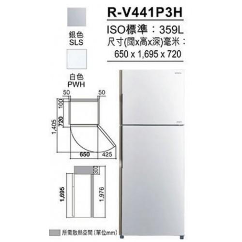 HITACHI R-V441P3H (Pure White) 359L Top-freezer 2-door Refrigerator