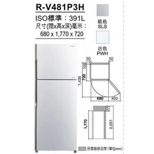 HITACHI R-V481P3H 2-door Refrigerator