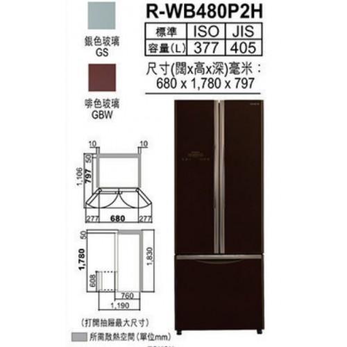 HITACHI 日立 R-WB480P2H (啡色玻璃色) 377公升 多門式雪櫃