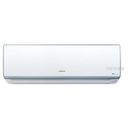 HITACHI RASDX13HDK 1.5HP Inverter Split Type Air-Conditioners