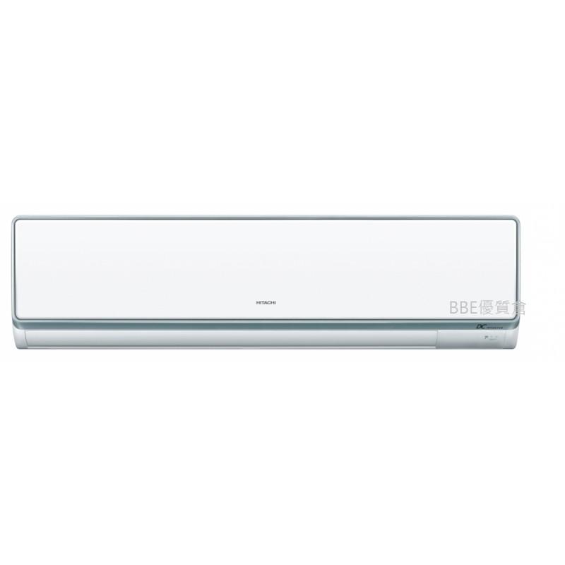 Hitachi Rasdx18hdk 2hp Inverter Split Type Air Conditioners