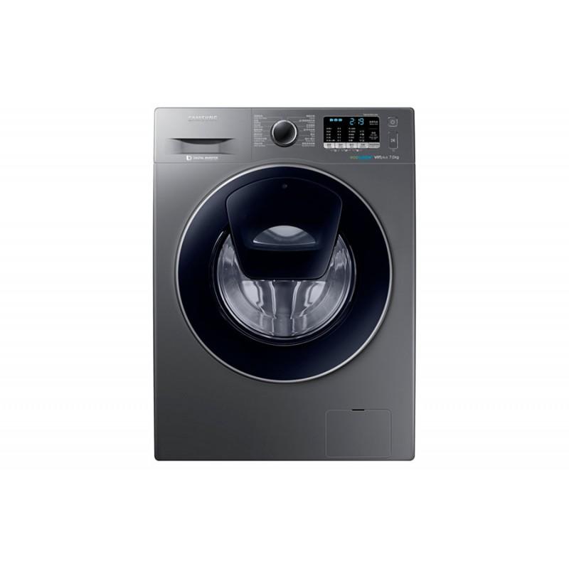 Samsung Ww80k5210vx Sh 8kg Front Loader Washing Machine