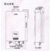 Crown 皇冠 CW-1201TF(TG) 12公升/分鐘 頂排 煤氣熱水爐