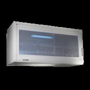 Misoko FD-7001 70厘米 懸掛/座枱式消毒碗櫃 (6-8人)