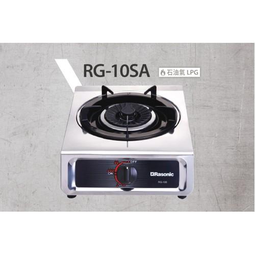 RASONIC RG10SA(LPG) Table Top Gas Cooker (Single burner)