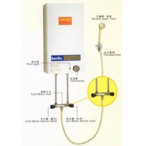 BERLIN   NPF503   20 Litres Storage Water Heater