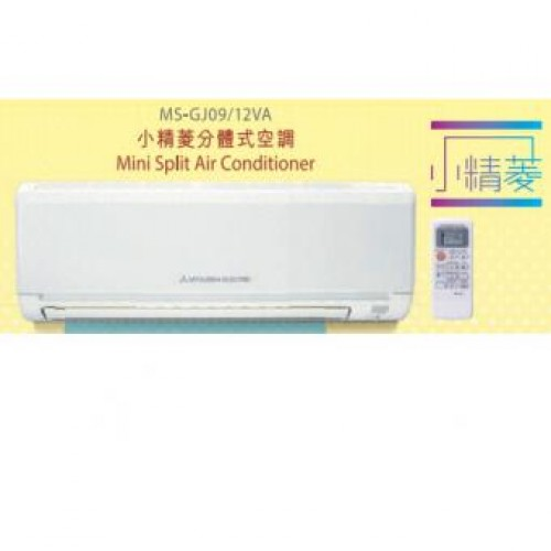Mitsubishi MSGJ09VA   1HP Split Type Air Conditioner
