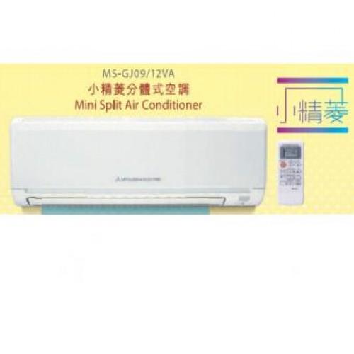 Mitsubishi MSGJ09VA   1HP Split Type Air Conditioner