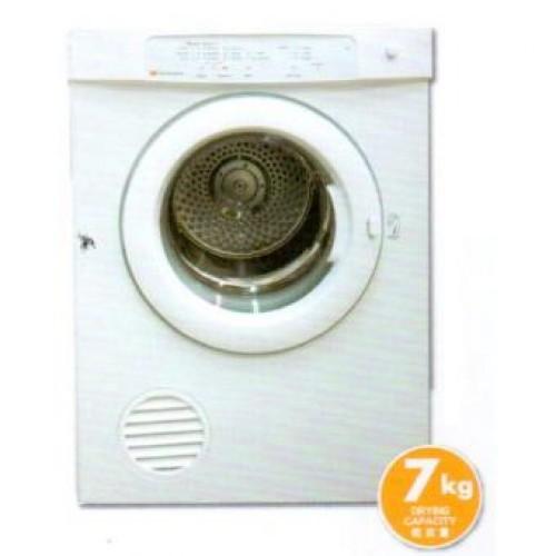 WHITE-WESTINGHOUSE  WKFK07GGAW3 Vented Tumble Dryer