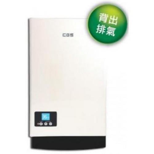 Crown 皇冠 CW-1101RF(LPG) 11公升/分鐘 石油氣熱水爐
