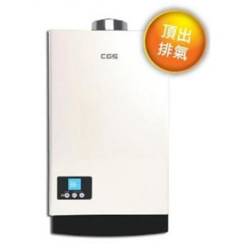 Crown 皇冠 CW-1101TF(LPG) 11公升/分鐘 石油氣熱水爐