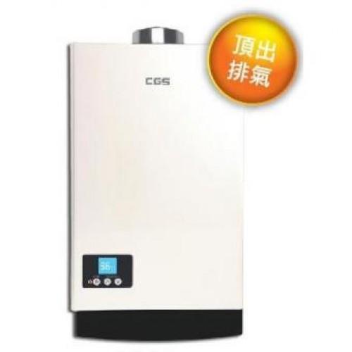 Crown 皇冠 CW-10F2RF(LPG) 10公升/分鐘 石油氣熱水爐