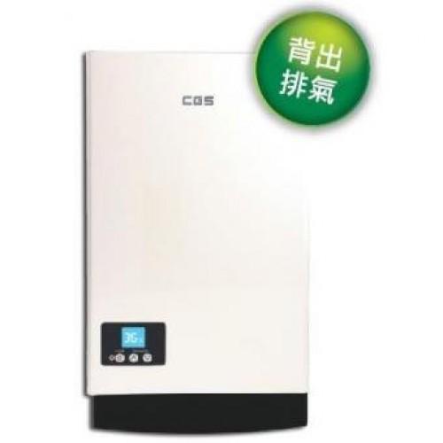 Crown 皇冠 CW-1101RF(TG) 11公升/分鐘 煤氣熱水爐