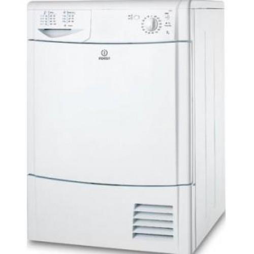 依達時 IDC75 7KG 乾衣機