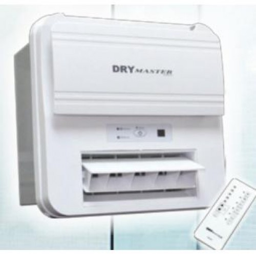 DryMaster DM198 4合1智能浴室暖風機